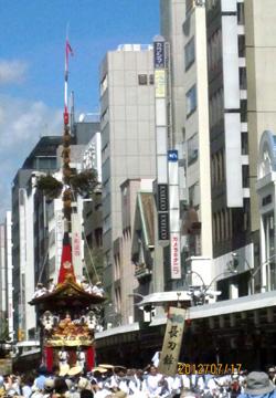 naginata7-17.jpg