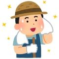 nouka_ase_fuku.jpg