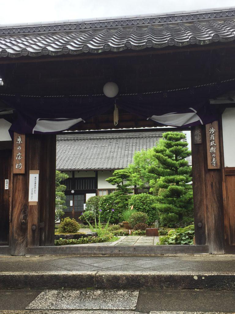 梅雨の京都 1