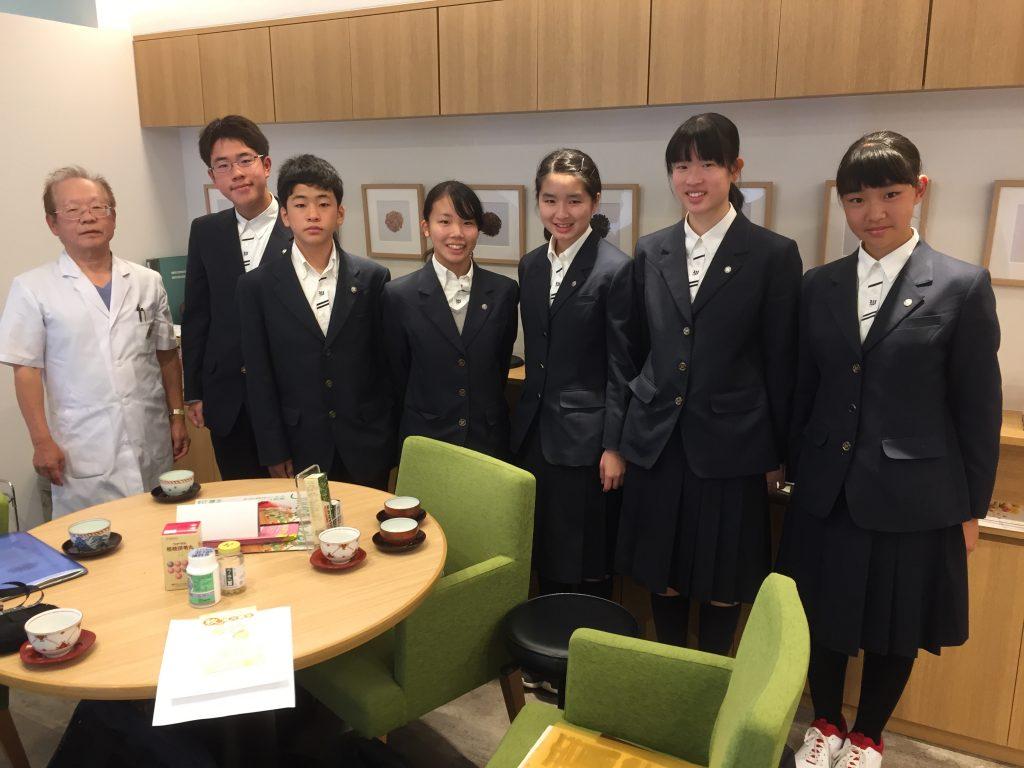 中学生の漢方研修