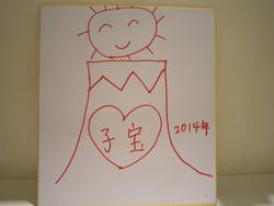 2014-08-01-15.06.01.jpg