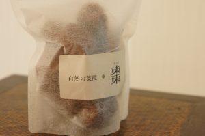 3安の棗(なつめ)天然の葉酸、これはお勧め!