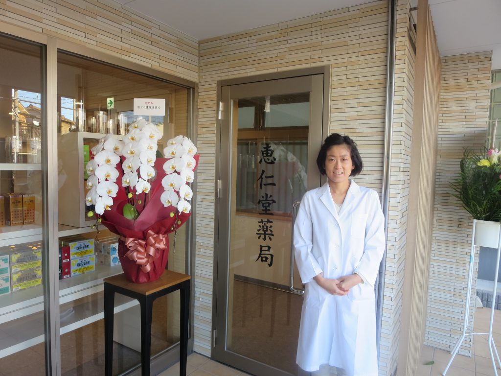 恵利子先生のお店が開店しました!