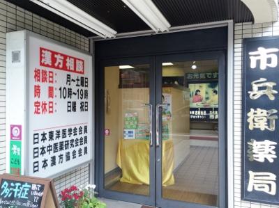 ichibei2 (400x299).jpg