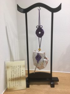 京都四条店に贈物が届きました