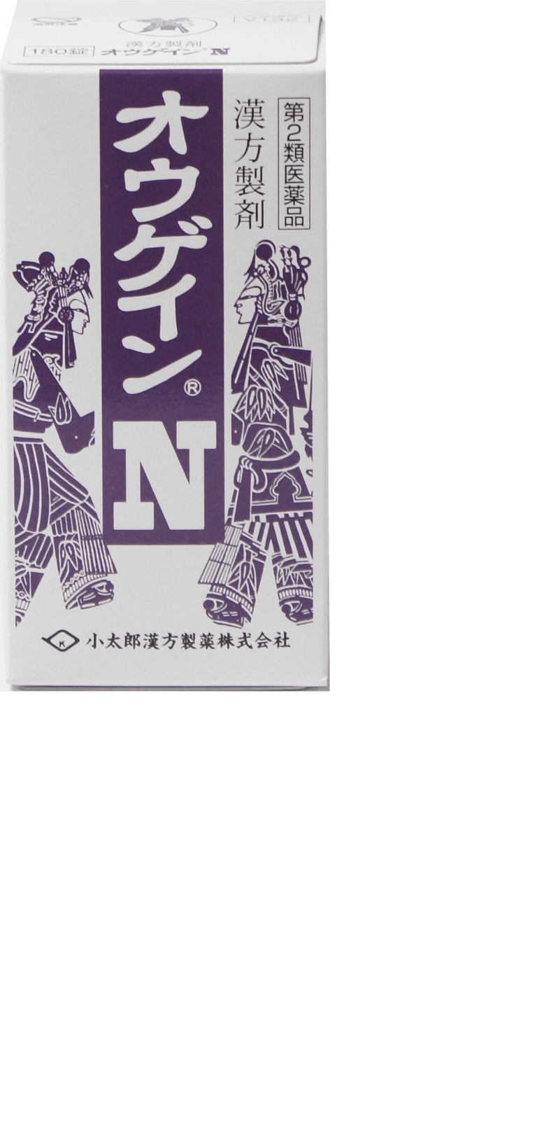 黄連解毒湯(オウゲインN)