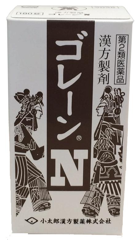 五苓散(ゴレーンN)