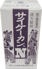 柴胡桂枝乾姜湯(サイケーカンN)